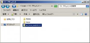 言語の設定ファイルを設置