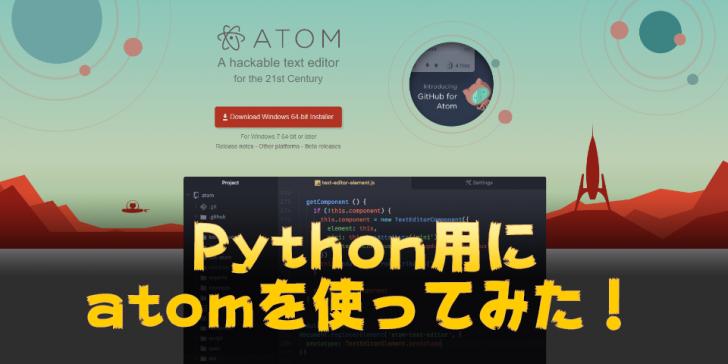 Autocompletion Atom Python